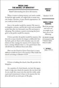 8. Ministry Essentials